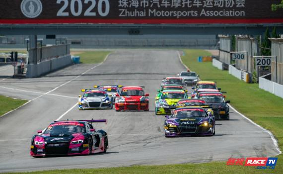 场地赛车会赛在华重启 奥迪客户车手勇夺ZMA房车赛总冠军及数座奖杯